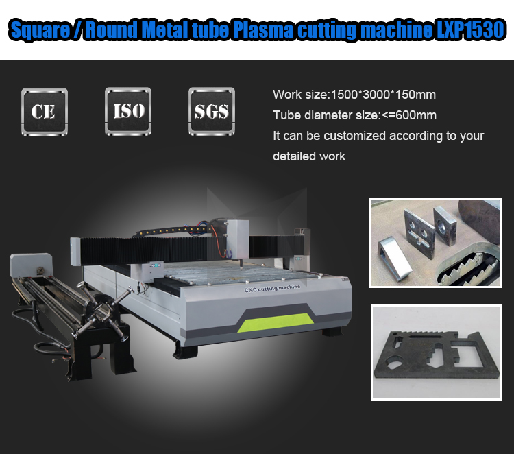 Metal Square tube Round tube plasma cutting machine 1325 1530 with rotary device