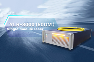 The difference between Single module YLR-3000 (50UM) and multi-module of Fiber laser generator 3000W and higher power