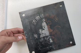 Laser Cleaning machine remove the rust from metal sheet surface