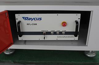 RFL-1000 series laser 2
